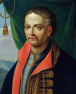 Пилип Орлик гетьман України революція незалежність події