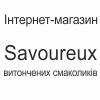 Интернет-магазин Savoureux, HEAGLOBE