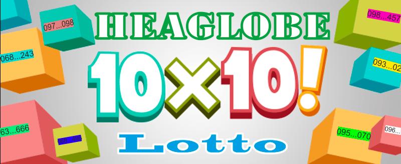 беcпроиграшная лотерея, Тимур Уваровит, HEAGLOBE, 10х10 3