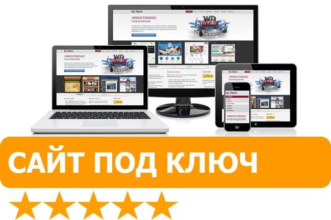 бесплатный сайт, ремонт компьютера, установить виндоус, переустановить виндоус, windows 7, купить сайт, создать сайт, Тимур Уваровит, ХЕАГЛОБЕ, арт вижн, art vision, заказать сайт, линолеум, сопровождение сайта 33